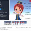 【注目アセット】SDタイプの可愛いキャラ素材を発見!格闘アニメ付きの「Haruko」がなんと無料! 「かわいい特集」