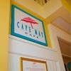 次郎のFTWinWDW備忘録【D2-1】Cape may Cafe