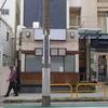 【聖地巡礼】フルーツバスケット@東京都・自由が丘
