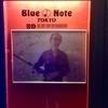 Arto Lindsay@Blue Note Tokyo (10月22日)