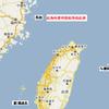 第0列島線が歴代チャイナ政権の海防最前線だった(明の領域は海岸線まで)