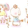 【恋愛】恋人・夫婦の関係が上手くいかないのは愛を与えようとしすぎが原因