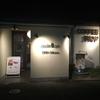 京都で深夜に作業ができるカフェ「ハーバーカフェ - Harbor Cafe」