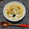 秋だから【カボチャのクリームスープ】作った