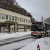 2/24 バスで神恵内へ&日高本線鵡川へ