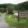 北海道富良野のゴリョウゲストハウスに泊まってよかったのでレビュー