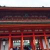京都 平安神宮神苑に行きました。