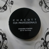 Chacottのフィニッシングパウダーがコスパ抜群な件