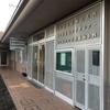 富山市立図書館岩瀬分館