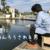 【東京で魚を釣る】釣り堀にトライしてみるのはいかが?