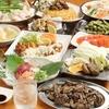 【オススメ5店】堺・高石市・和泉市(大阪)にある郷土料理が人気のお店