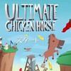 ステージが暴れ出す!!(゚Д゚;)Ultimate Chicken Horse(●´ω`●)