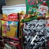 株主優待ガイド(2207 名糖産業:2017年9月中間期 の巻)