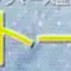 シネマサロン トムとトーマス 2月16日(日)・18日(火)市立図書館で上映!