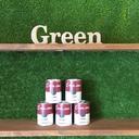 西宮北口のオシャレで上手な美容室「Green」のブログ