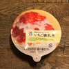 セブンイレブンのいちご練乳氷を食べてみた ~夏の定番イチゴ練乳のかき氷に~