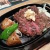 【食べログ3.5以上】札幌市中央区大通西一丁目でデリバリー可能な飲食店2選