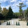 三橋の森 cafe Bosquet (ボスケ)のモーニングへ