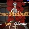 Mama Meatball! ミートボールに乗って進む3Dプラットフォーマー