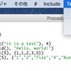 Igor Proの最小構成のテスト関数群を書いた