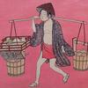 近江商人に見られる自利利他の精神