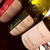 ★四ッ橋バールAny【新年のワイン会 〜スペイン、イタリア編〜】