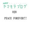 NEWヤマモテブログ (20)