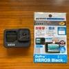 ハクバのGoPro HERO9用の液晶保護フィルムが届いたので貼ってみた