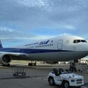 Boeing767の呼び方ひとつでその人の素性が一瞬でわかる!