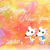新年ご挨拶♪