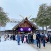 アラフィフ期間工・北海道神宮で初詣【札幌で見つけた広島のお好み焼き】