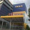 IKEA立川店に行きました!!