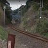 グーグルマップで鉄道撮影スポットを探してみた 鹿児島本線 湯之元駅~東市来駅