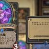 【カード個別評価】コボルトの幻術師の運用について