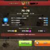 30人対戦(^^)