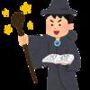 ユニオン・カード 魔法使い(ソーサラー)系カード
