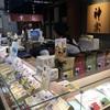 大阪 「神宗」の佃煮、特に塩昆布が絶品すぎる!老舗の良さがあふれてる。