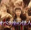劇団四季のミュージカル「オペラ座の怪人」横浜公演がスタート!