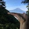 富士山その2
