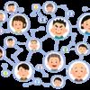【リアル人生ゲーム攻略】「人脈」という言葉に感じる嫌悪感を超えて広いネットワークを築く方法