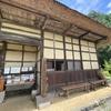 吉田家住宅(2)