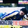 山田裕貴さん『ハイロー』VS激辛マグマしゃぶしゃぶ『有吉ゼミ』