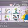 【S10】オニゴーリと仲良し4匹組【最高2096】