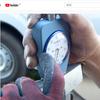 2020年6月24日はてなブログ特集2020-1304#YouTube動画ユーチューブ6 #タンブラーブログ#Tumblr#タンブラー115BL#独自のアンダーコート塗布さび止めアンダーコート自作GM1508で軽トラックでもカスタムOKなら融雪剤や土肥料で鈑金腐蝕する農家も新車購入が45min03sec