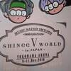 SHINee WORLD V in JAPANに行って来ましたよ他
