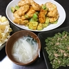 鶏アボカド炒め、味噌汁、ツナピーマン、白菜漬け