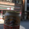 7/17から一部のセブンで生ビールサーバーが導入 メリット・デメリット、思ったこと