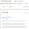 Google Cloud Support との $75.40 をめぐるやりとり