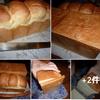 我が家のベスト・ランチ  焼きたて食パンに好きなものをサンドして頂く 🥪
