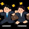 ◆転職◆タイトル変わりました!